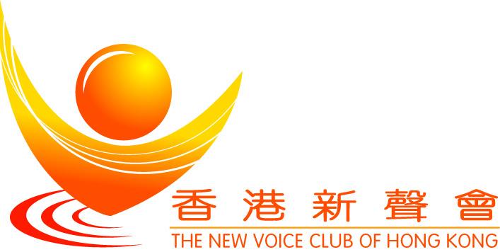 香港新聲會