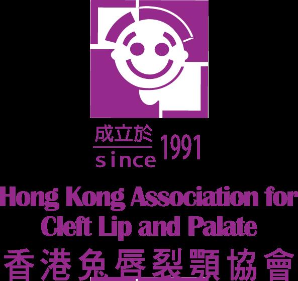 香港兔唇裂顎協會