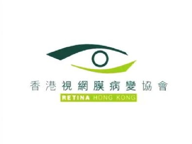 香港視網膜病變協會