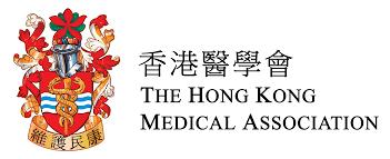 香港醫學會