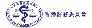 香港醫務委員會
